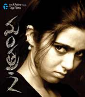 Mantra 2 Movie Pictures