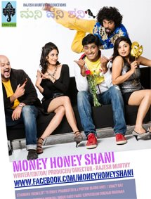 All about Money Honey Shani