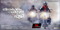 Neelakasham, Pachakkadal, Chuvanna Bhoomi Picture