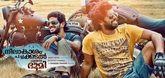 Neelakasham, Pachakkadal, Chuvanna Bhoomi Video