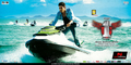 One - Nenokkadine Picture