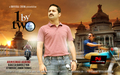 Wallpaper 3 of Fahadh Faasil