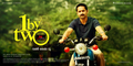 Wallpaper 1 of Fahadh Faasil