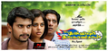 Oru Kanniyum Moonu Kalavaniyum Picture