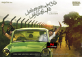 Pannaiyarum Padminiyum Wallpaper