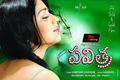 Pavithra Wallpaper