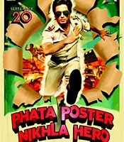 All about Phata Poster Nikla Hero