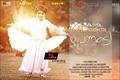 Prakasam Parathunna Penkutty (Short Film) Picture