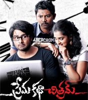 All about Premakatha Chitram