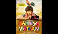 Ramaiya Vasta Vaiya Picture
