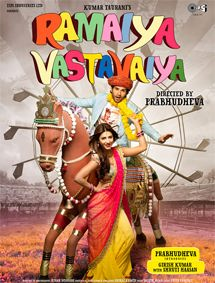 All about Ramaiya Vasta Vaiya
