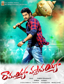 All about Ramayya Vastavaiya