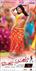 Ramayya Vastavaiya Picture