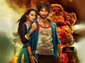 R... Rajkumar Wallpaper