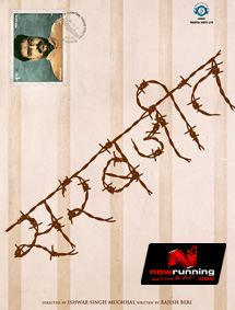 All about Sarabjit