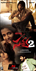 Satya 2 Picture