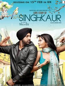 All about Singh Vs Kaur