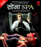 All about Sona Spa