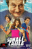 Sonali Cable Picture
