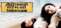 November 20 and 'December 23' are the celebration days for Taramani