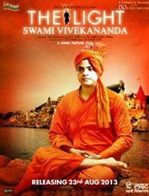 All about The Light - Swami Vivekananda