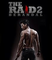 The Raid 2 Movie Wallpapers
