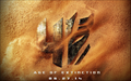 Transformers: Age of Extinction Picture
