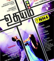 All about Udhayam NH 4