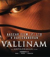 All about Vallinam