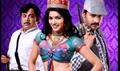 Vizhithiru Picture