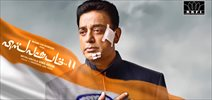 Kamal informs about Vishwaroopam 2 songs
