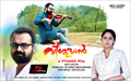 Visudhan Picture