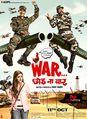 War Chod Na Yaar Picture