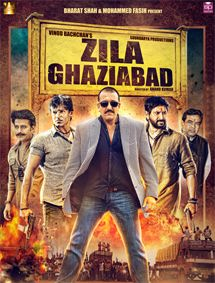 All about Zila Ghaziabad