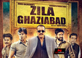 Zila Ghaziabad Wallpaper