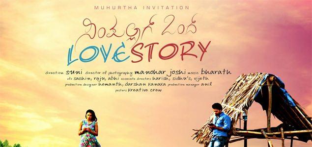 Simple Agi Ondu Love Story Showtimes