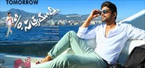 Son of Satyamurthy 2 weeks collections