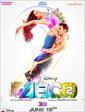 ABCD 2 3D