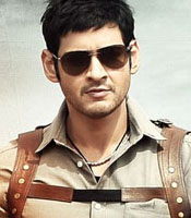 Aagadu Movie Pictures
