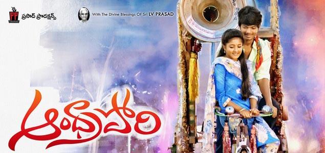Watch Andhra Pori Telugu Movie, Download Torrent in