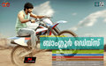 Dulquer Salman Wallpapers