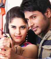 Beeruva Movie Pictures