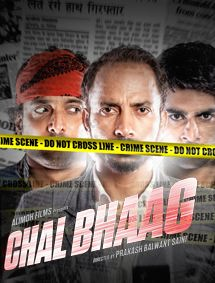 Chal Bhaag (2014) - Hindi Movie