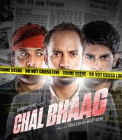 Chal Bhaag Movie Wallpapers