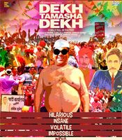 Dekh Tamasha Dekh Movie Wallpapers