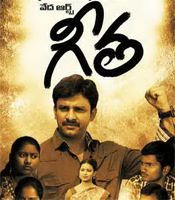 Geetha Movie Wallpapers
