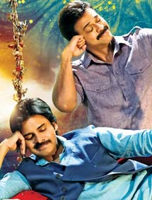 All about Gopala Gopala