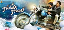 Gopala Gopala to release early!