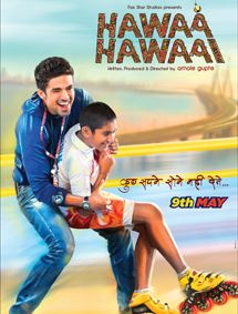 All about Hawaa Hawaai