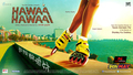 Hawaa Hawaai Wallpaper